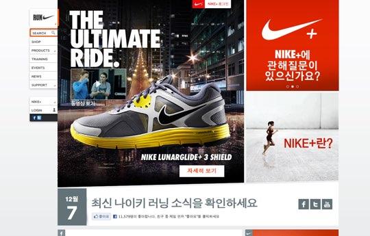 NikeRunning_Korea
