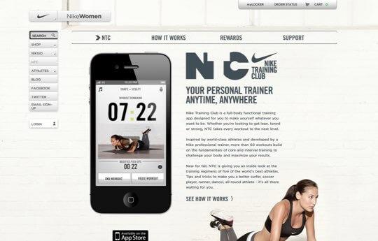 NikeTrainingClub