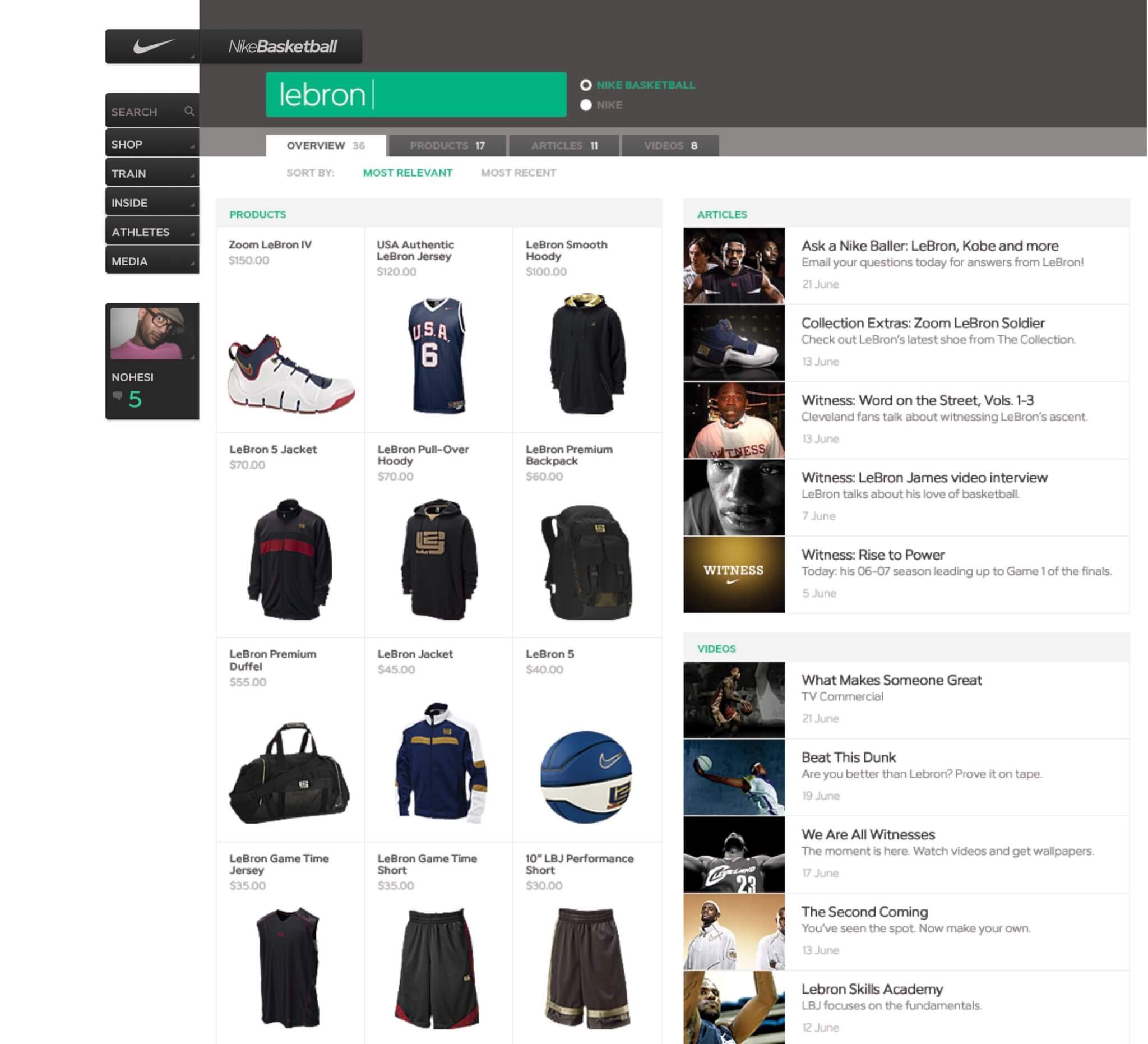 NikeOS_Search